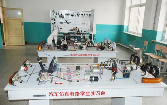 汽车电路实训室